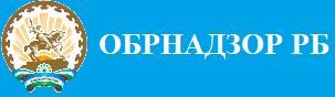 logotip обр рб
